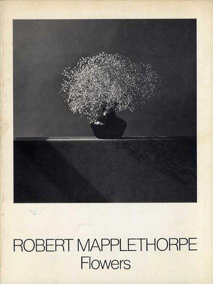 ロバート・メイプルソープ Robert Mapplethorpe: Flowers/メイプルソープ