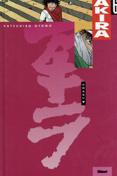 Akira Couleur Vol 6: Chaos/