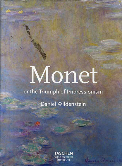 モネ Monet: Or The Triumph of Impressionism/Daniel Wildenstein