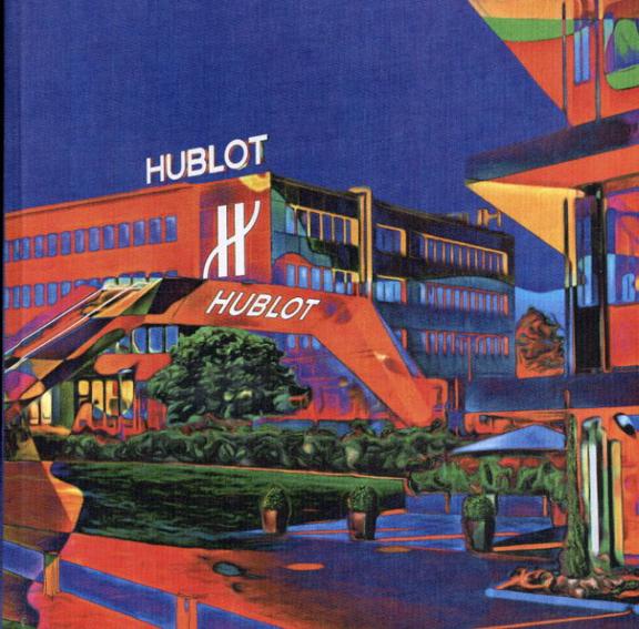 ウブロ HUBLOT The Art of Fusion/