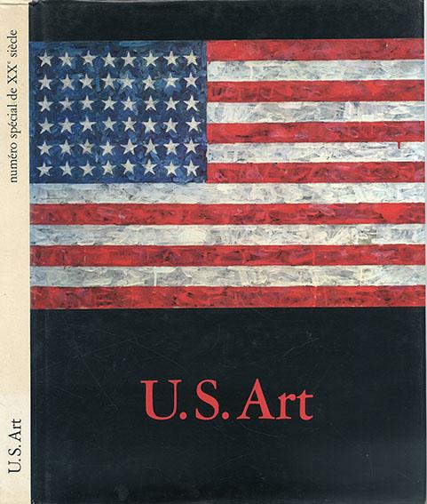 「20世紀」40-41号 XXe Siecle U.S. ART/ジャスパー・ジョーンズ ロバート・マザウェル ロバート・インディアナ
