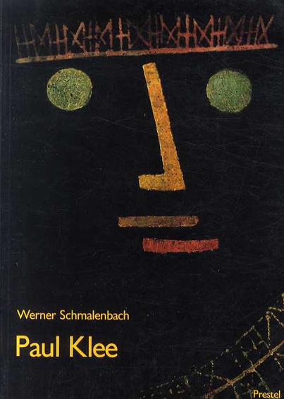 パウル・クレー Paul Klee. Die Duesseldorfer Sammlung/Werner Schmalenbach