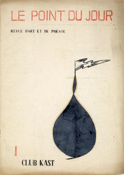 Le Point du jour 1: Revue d'art et de poesie/諏訪優/天笠次雄他