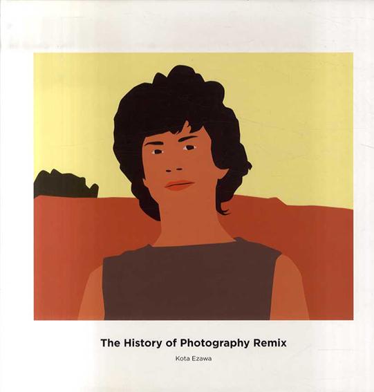 コータ・エザワ作品集 The History of Photography Remix/Kota Ezawa