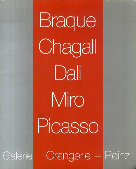 Ausgewahlte Arbeiten von: George Braque, Marc Chagall, Salvador Dali, Joan Miro, Pablo Picasso/