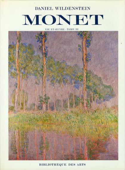 クロード・モネ 油彩カタログ・レゾネ3 Claude Monet: Biographie et Catalogue Raisonne Tome3 1887-1898/Daniel Wildenstein