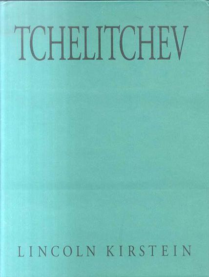 パヴェル・チェリチェフ Tchelitchev/Pavel Tchelitchew Lincoln Kirstein