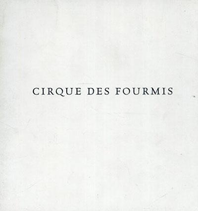 カミーユ・ソルヤグア Cirque Des Fourmis/Camille Solyagua