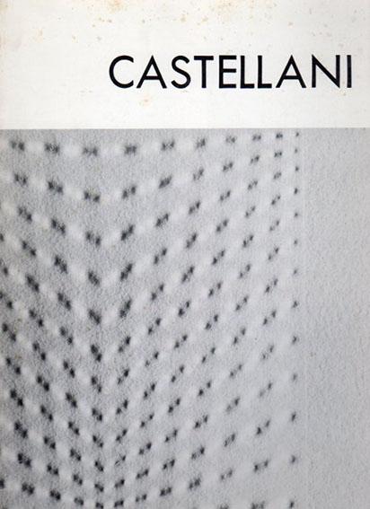 エンリコ・カステラーニ/