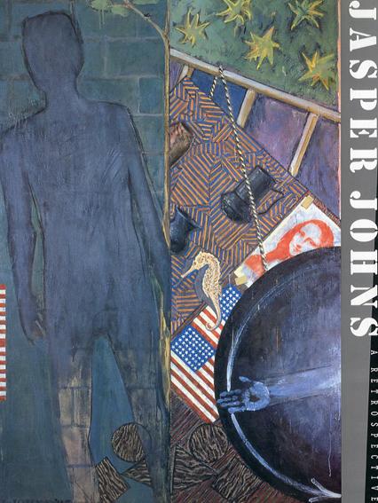 ジャスパー・ジョーンズ展/Jasper Johns