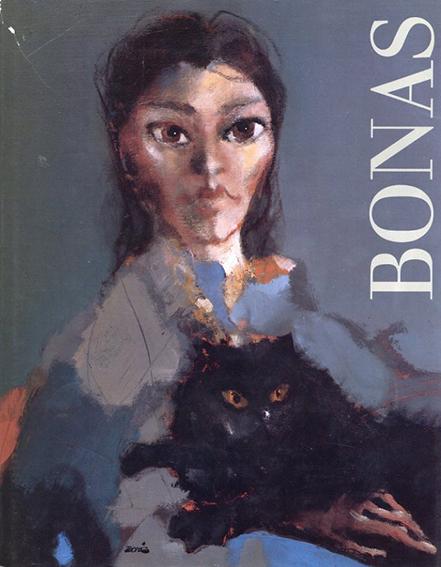 ジョルディ・ボナス Jordi bonas: cinquante annees de vie aimees de peinture/
