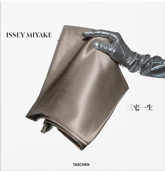 Issey Miyake Lyrical Life Wear/Midori Kitamura