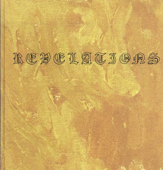 リタ・アッカーマン Rita Ackermann: Revelations/リタ・アッカーマン バイロン・コーリー文