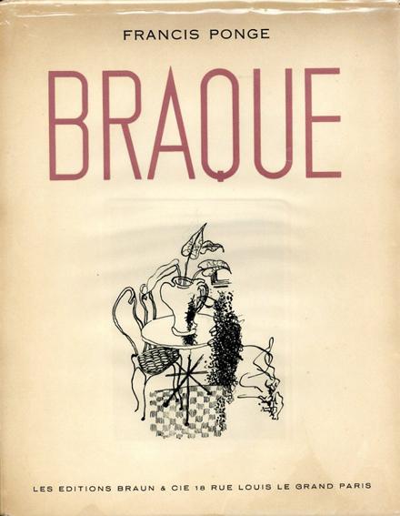 ジョルジュ・ブラック Braque: Dessins/Francis Ponge