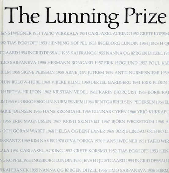 The Lunning Prize/