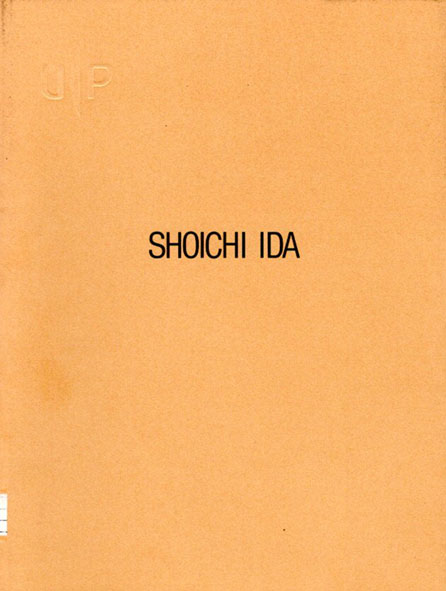 井田照一 Shoichi Ida at La Paloma: Silk Screens 1989~1990/