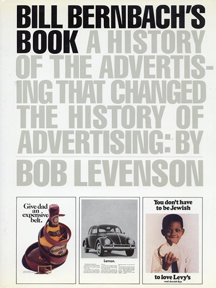 ウィリアム・バーンバック Bill Bernbach's Book: A History of Advertising That Changed the History of Advertising/Bob Levenson