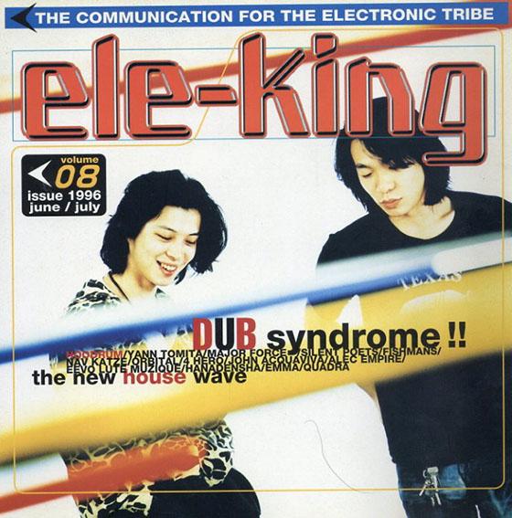 ele-king エレキング 1996 june/july  Vol.08/