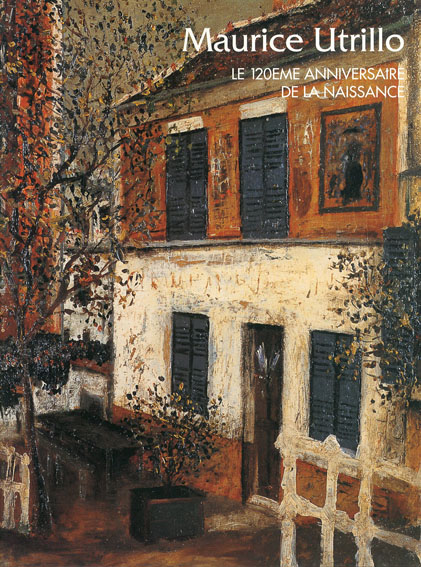 Maurice Utrillo: 生誕120年記念 ユトリロ展/