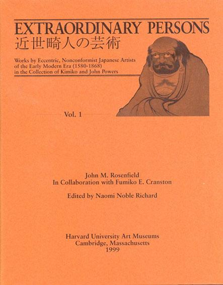 近世畸人の芸術 Extraordinary persons 3冊組/John M. Rosenfield