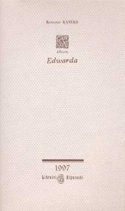 アルバム・エドワルダ Album Edwarda/金子国義
