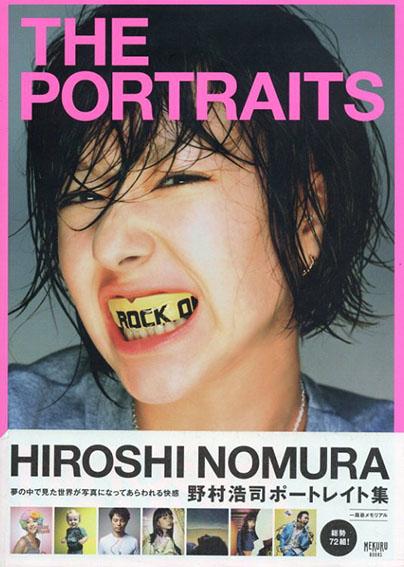 野村浩司写真集: THE PORTRAITS/