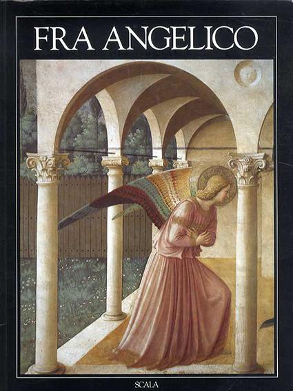 フラ・アンジェリコ Fra Angelico/John Pope-Hennessy