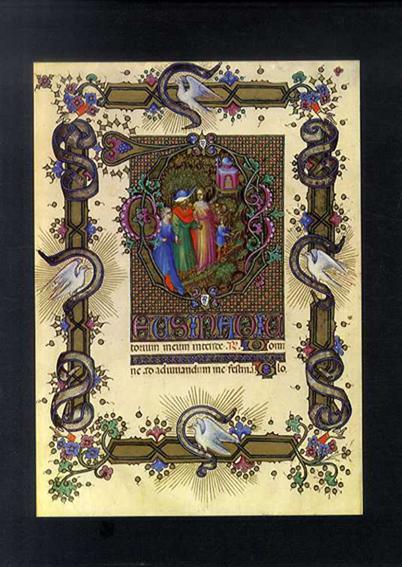 ヴィスコンティ家の時祷書 The Visconti Hours, National Library, Florence/Millard Meiss/Edith W. Kirsch