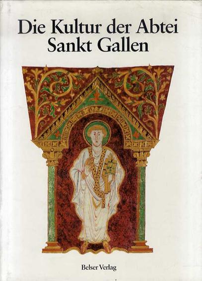 サンクトガレン修道院の文化 Die Kultur der Abtei Sankt Gallen/