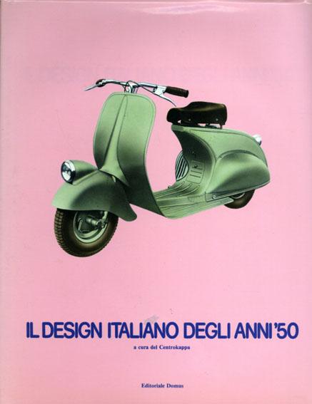 Il Design Italiano Degli Anni '50: A Cura Del Centrokappa/Andrea Branzi