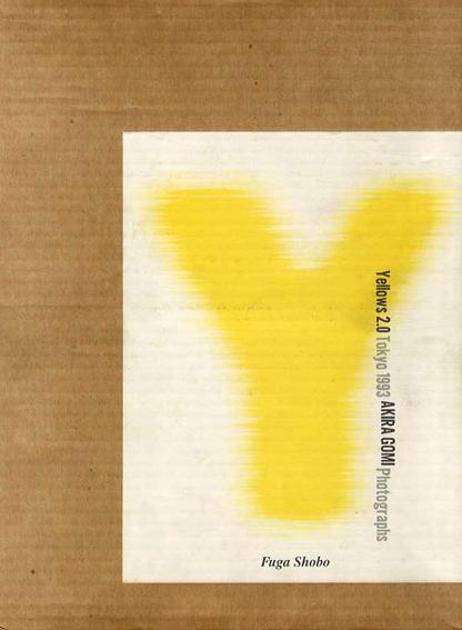 Yellows 2.0 Tokyo 1993/五味彬