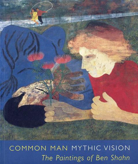ベン・シャーン Common Man, Mythic Vision: The Paintings of Ben Shahn/