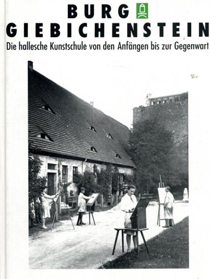 Burg Giebichenstein/