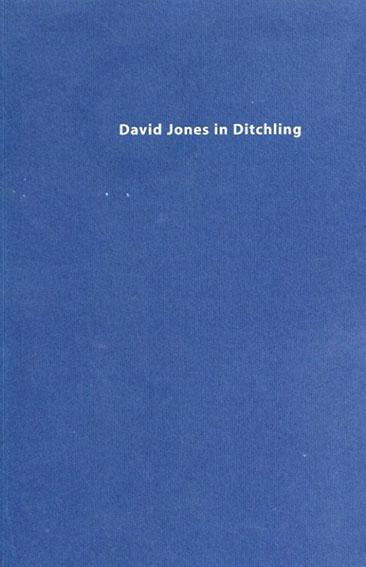 デヴィッド・ジョーンズ: David Jones in Ditchling 1921-1924/