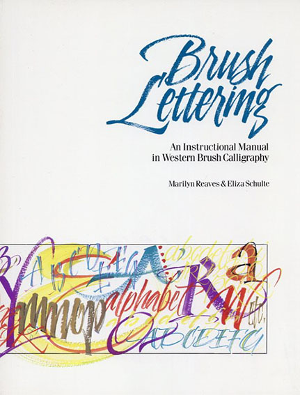 Brush Lettering: An Instructional Manual of Western Brush Calligraphy /