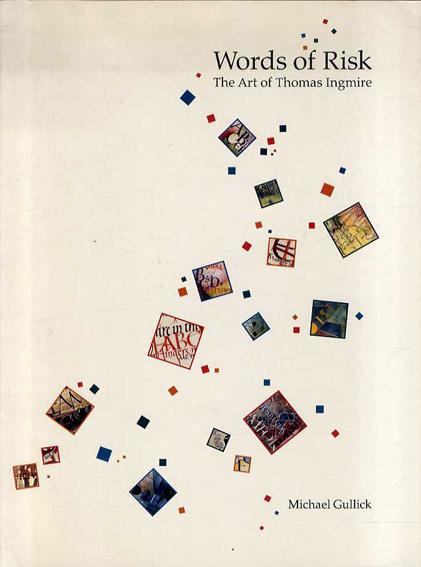 トーマス・イングマイア Thomas Ingmire: Words of Risk The Art of Thomas Ingmire/トーマス・イングマイア