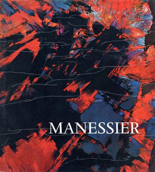 アルフレッド・マネシエ: Alfred Manessier/