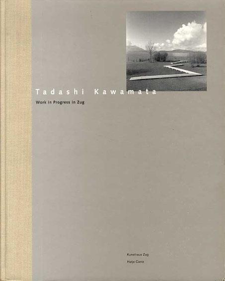 川俣正 Tadashi Kawamata: Work in Progress in Zug 1996-1999/Tadashi Kawamata