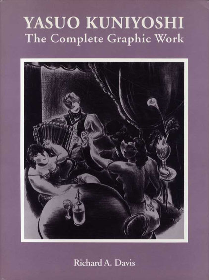 国吉康雄 Yasuo Kuniyoshi: The Complete Graphic Work/Richard A. Davis