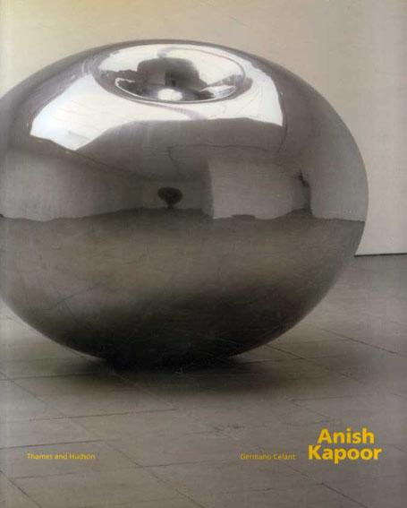 アニッシュ・カプーア Anish Kapoor/Germano Celant