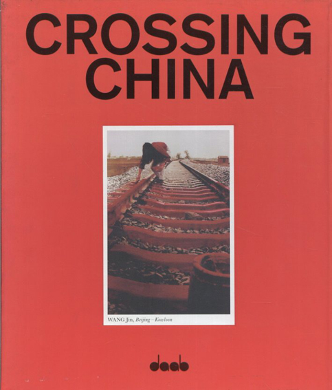 Crossing China Land of the Rising Art Scene/Gerard A.Goodrow