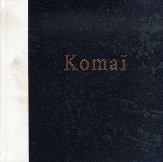 駒井哲郎 1920-1976 Tetsuro Komai Retrospective/