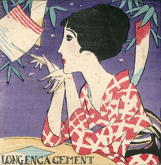 Longenga Gement/竹久夢二