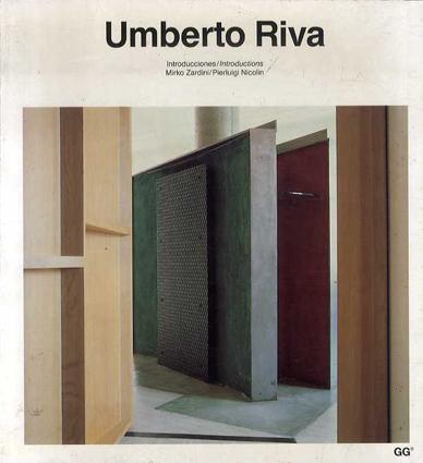 ウンベルト・リバ Umberto Riva: Current Architecture Catalogues/