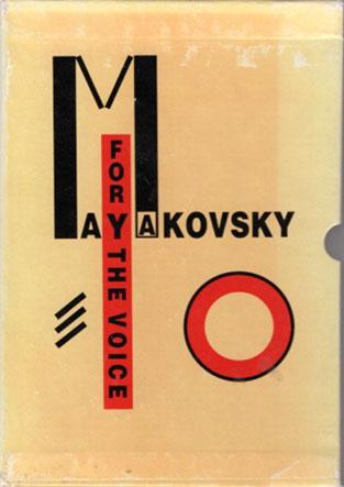 声のために 1923年ロシア語版複製/マヤコフスキー/リシツキー構成