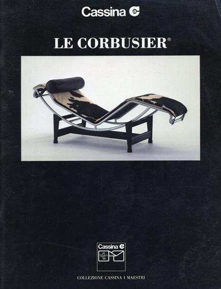 ル・コルビュジエ Le Corbusier/