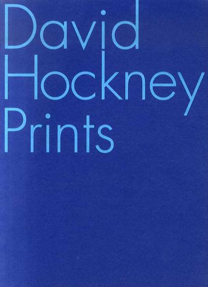 デイヴィッド・ホックニー版画展 David Hockney Prints /デイヴィッド・ホックニー