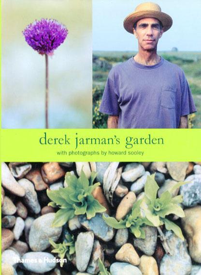 デレク・ジャーマン Derek Jarman's Garden/Derek Jarman/Howard Sooley