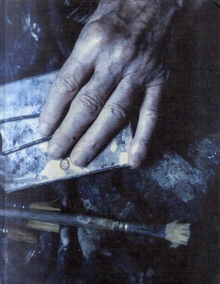 篠山紀信写真集 Balthus(第1分冊 Grand Chalet)/篠山紀信