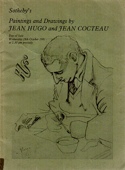 Paintings and Drawings by Jean Hugo and Jean Cocteau/